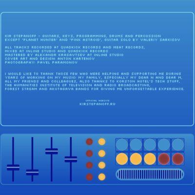 Kir Stepanoff - Gated Reverb (2018) back